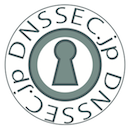 DNSSECジャパン